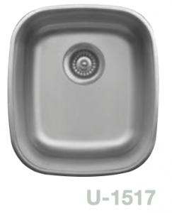 Sinks in Milford, Iowa